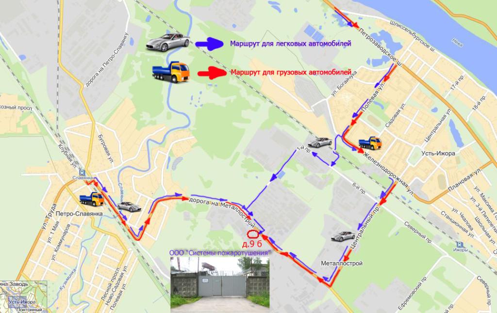 Схема проезда с маршрутом